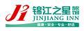 錦江之星官方網站
